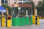 镀锌钢的岗亭是当代彩钢岗亭的新趋势